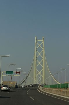 Akashi Kaikyo Bridge, Hyogo, Japan 明石海峡大橋