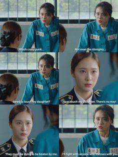 Korean Drama Quotes, Dares, Police, University, Daughter, Punk, My Daughter, Punk Rock, Law Enforcement