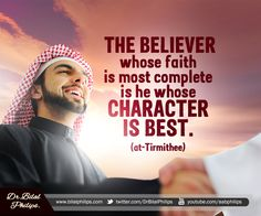 Manners are contagious - Be careful of who you hang out with! #Muslim #Islam