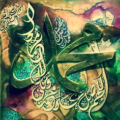 Brief Biography (Seerat Un Nabi) of the Holy Prophet (Pbuh) Allah Calligraphy, Arabic Calligraphy Art, Beautiful Calligraphy, Arabic Art, Calligraphy Alphabet, Islam Beliefs, Allah Islam, Islam Religion, Quran Arabic