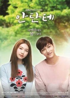 Kai and Kim Jin-kyung's drama 'Andante' reveals main poster Korean Drama Watch Online, Korean Drama 2017, Korean Drama Series, Kim Jin, Kim Jong In, Kai Exo, Suho, Kbs Drama, Japanese Drama