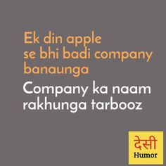 Funny Quotes In Hindi, Ex Quotes, Stupid Quotes, Jokes Quotes, Desi Humor, Desi Jokes, Very Funny Jokes, Crazy Funny Memes, Cute Girly Quotes