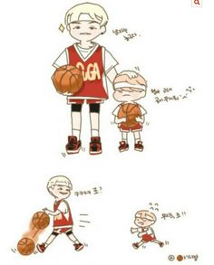Suga and woozi.... THIS IS TOO CUTE I CANT :')
