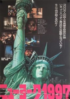 Escape From New York Japanese B2 original vintage film movie poster, available from our website.