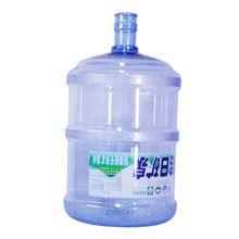 5 galões PC balde de água BPA livre(China (Mainland))