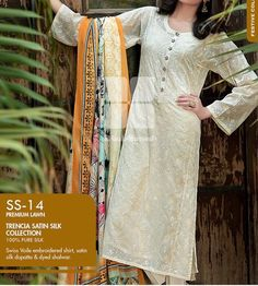 Gul Ahmed Magazine 2014 Vol 1 and Vol 2 for Eid ul Fitr Collection has been launched. Gul Ahmed Fashion Lawn Magazine is very famous among women and girls. Price range from 5500 to 6500 rupees.
