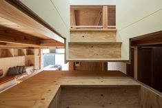 Gallery of Fence House / Hitotomori/Tomoko - 20