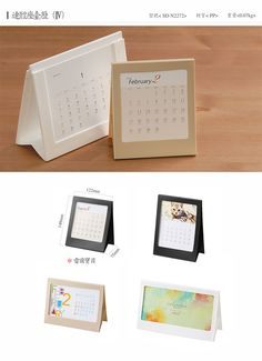Aliexpress.com : Buy CREATIVE PRINTED PLASTIC TABLE CALENDAR STAND from Reliable calendar gift suppliers on Dami's Easy Life | Alibaba Group