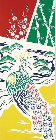 Japanese Tenugui Cotton Fabric, Peacock, Bird, Ume, Pine, Bamboo, Japanese Traditional Art, Hand Dyed Fabric, Art Wall, Home Decor, JapanLovelyCrafts