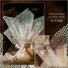 #Μπομπονιέρες #Γάμου Collection 2019 ID:19-0058 ecobags Gift Wrapping, Gifts, Gift Wrapping Paper, Presents, Wrapping Gifts, Favors, Gift Packaging, Gift