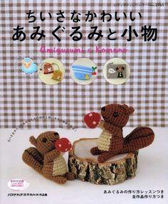 Amigurumi Vol.9 - Junya Punjun - Picasa Webalbums