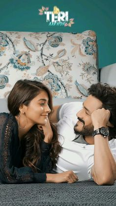 Cute Couple Songs, Love Songs For Him, Best Love Songs, Good Vibe Songs, Best Love Lyrics, Cute Song Lyrics, Cute Couple Videos, Cute Songs, Beautiful Songs