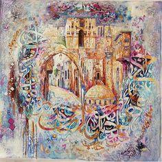 Ac Arabic Calligraphy Art, Arabic Art, Islamic Paintings, Islamic Wall Art, Oriental, Decoration, Modern Art, Cool Art, Artwork