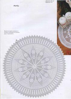 Crochet Doily Diagram, Crochet Rug Patterns, Filet Crochet, Crochet Motif, Crochet Designs, Crochet Doilies, Knit Crochet, Crochet Placemats, Arm Knitting