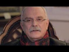 Никита Михалков: необходим разговор о внешних и внутренних угрозах России