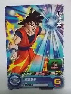 Super Dragon Ball Heroes SH 6-14 C Son Goku No se cuenta en 10 para FS