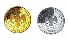 Resultado de imagem para moedas raras