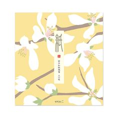 Plant Painting, Japanese Design, Flat Color, Pattern Art, Packaging Design, Costa, Character Design, Illustrations, Graphic Design