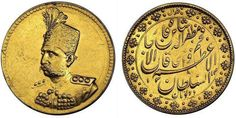 Gold Coin or medallion. Qajar Dynasty, Iran. Date: Late 19th Century. No information about the owner. Source: [1]. سکه دوره مظفرالدین شاه قاجار