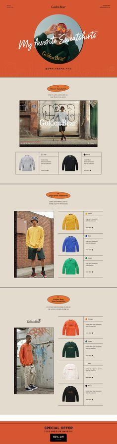Web Design, Page Design, U2 Poster, Portfolio Website Design, Promotional Design, Event Page, Brand Style Guide, Identity Design, Packaging Design