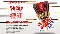 GLICO Pocky 50 Extreme Thin Choco is one of the most popular Pocky series in Japan. Enjoy extremely thin 50 Pocky sticks!  Producer: Glico Country of Production: Japan Amount: 50 sticks Delivery: Directly from Tokyo