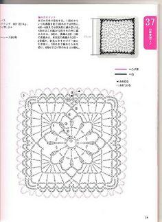 Crochet Lace Japan - cissy-(2) - Álbuns da web do Picasa