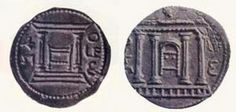 Coin of the Shewtable, Bar Kokhba revolt