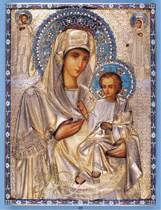 Nossa Senhora Rainha Jesus Father, Russian Icons, Mama Mary, Blessed Mother Mary, St Joseph, Holy Family, Baby Jesus, Virgin Mary, Sons