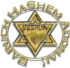 Baruch Hashem Adonai ! - Yeshua (found on my pc, from Pinterest ?..)