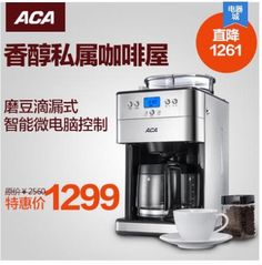 Free shipping AC - M18A coffee machine Microcomputer control automatic grinding beans Coffee machine //Price: $US $533.23 & FREE Shipping //     #clknetwork