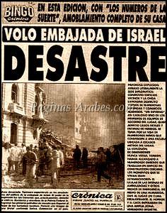 Argentina, indignada porque Israel eliminó a culpables de atentados (Archivo)  http://paginasarabes.com/2014/01/04/argentina-indignada-porque-israel-elimino-a-culpables-de-atentados-2/