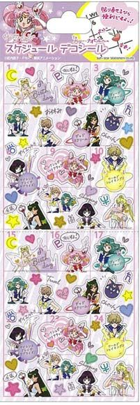 Sailor Moon Stickers — Outer Scouts $3.50 http://thingsfromjapan.net/sailor-moon-stickers-outer-scouts/ #sailor moon #Japanese anime stuff #anime sticker