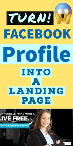 Bloggers: Turn your Facebook Profile into a Lead Capture Page