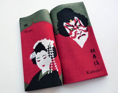 Japanese tenugui japan book fabric, geisha tenugui, japan carp furoshiki fabric, kawaii samurai fabric,Tenugui, kimono fabric, yukata
