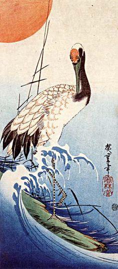 Crane over the Surf above the Rocks  Asahi to namini tsuru  Date: 1832-34 Publisher: Jakurindo