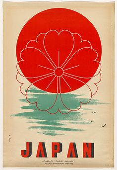 Board of Tourist Industry poster for Japanese Government Railways circa 1920-40.