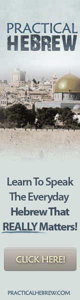 Great program for learning conversational Hebrew.