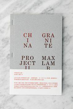 blocdesign:  China Granite