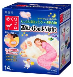 Hot Steam Neck Pad from Japan. This one relaxes you good when it's time to sleep.