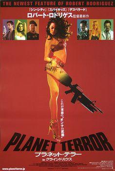 Planet Terror Japanese poster