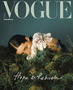 Vogue Magazine Covers, Vogue Covers, Editorial Photography, Portrait Photography, Fashion Photography, Minimal Photography, Fashion Shoot, Editorial Fashion, Fashion Art