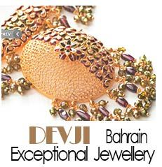 Buy beautiful gold & diamond jewellery by the leading jewellers of the Middle-East. Online shopping for necklaces, engagement rings, earrings, bracelets, and more! Gold Jewellery, Diamond Jewelry, Middle East, Jewelry Sets, Christmas Bulbs, Jewels, Engagement, Earrings, Stuff To Buy