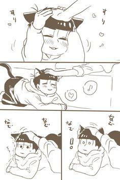 """""""(カラ一)幸せの時間①"""""""