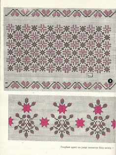 ru / Фото - 155 Symbols of Ancient Ukrainian Stitching - thabiti Cross Stitch Floss, Cross Stitch Art, Cross Stitch Borders, Cross Stitch Designs, Cross Stitching, Cross Stitch Patterns, Vintage Embroidery, Diy Embroidery, Cross Stitch Embroidery