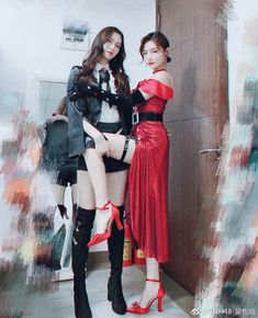 Dance Outfits, New Outfits, Girl Outfits, Cute Outfits, Pop Fashion, Asian Fashion, Girl Fashion, Korean Girl, Asian Girl