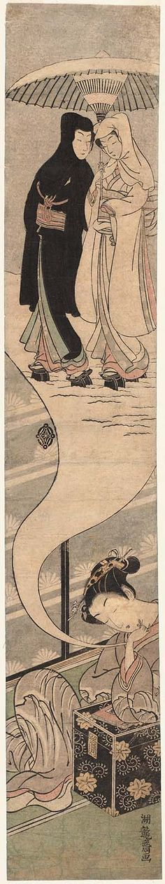 Young Woman Dreaming of a Couple Walking in Snow  雪中相合傘の夢を見る美人 Japanese Edo period Artist Isoda Koryûsai (Japanese, 1735–1790)