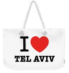 The world's largest offering of Tel Aviv memorabilia collection with the most colorful set of the city scenes.