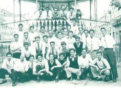 Coreto da SFUS e Banda União Gazebo, 19th Century, Sash