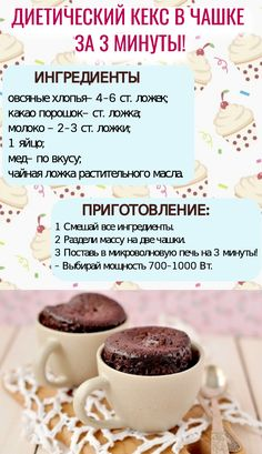 Raw Food Recipes, Sweet Recipes, Snack Recipes, Cooking Recipes, Smoothie Recipes, Love Food, Love Eat, Tasty, Yummy Food