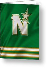 Minnesota North Stars Greeting Card by Joe Hamilton